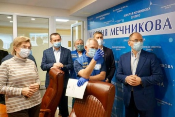 Health minister visits four hospitals in Dnipropetrovsk region