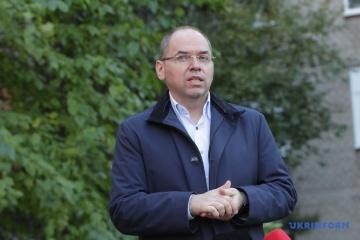 Ukraine's healthcare sector needs UAH 296B – Stepanov