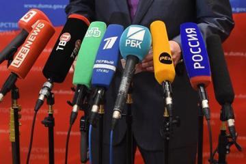 Zdecydowana większość Ukraińców nie ufa rosyjskim mediom.