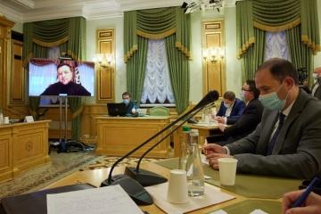 ゼレンシキー大統領、司法改革議題の大型会議を開催