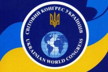 Se celebra el aniversario del primer Congreso Mundial de Ucranianos