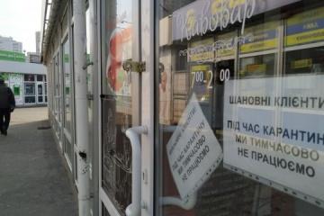"""""""Dostępne pożyczki"""" i nie tylko: jak Rada Ministrów """"wspomoże"""" biznes w czasie kwarantanny"""