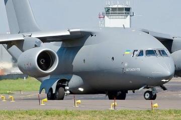 SpetsTechoExport: Perú confirma que el contrato con Ucrania para la entrega del An-178 es válido