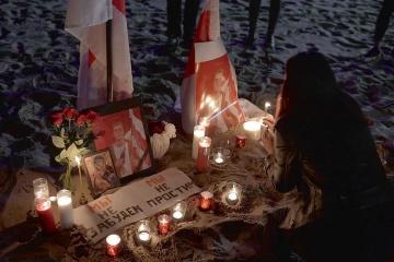 Ukraine condemns murder of Roman Bondarenko in Belarus