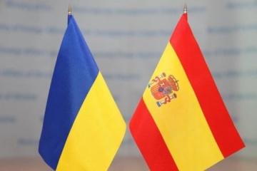 Ukraine, Spain to hold online business marathon in Nov
