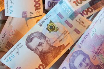Deposit Guarantee Fund accumulates almost UAH 15.8B