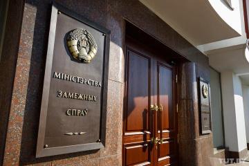В Беларуси отреагировали на возможное изменение площадки для переговоров ТКГ