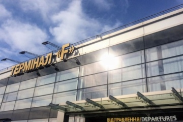 Oleh Struk appointed acting CEO of Boryspil Airport