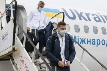 Absage von Nations-League-Spiel: Positive Testergebnisse von ukrainischen Fußballern in Schweiz nicht bestätigt