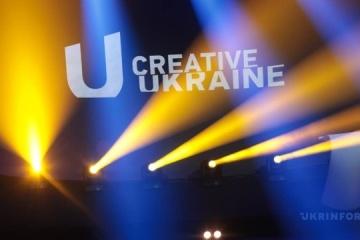 Creative economy should be priority for Ukraine's strategic development - Zelensky