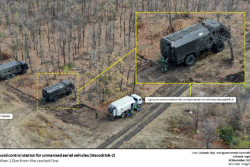 """Nawodtschik-2"": Modernes Drohnensystem aus Russland in Oblast Luhansk entdeckt"