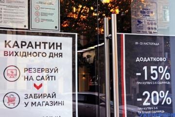 Wochenend-Lockdown hatte unwesentliche Auswirkung auf Wirtschaft - Nationalbank