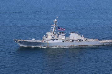 U.S. destroyer USS Donald Cook heading for Black Sea