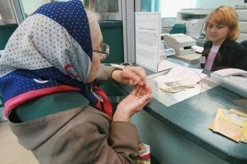 W ciągu roku emerytura wzrosła o 13,8% - raport PFU