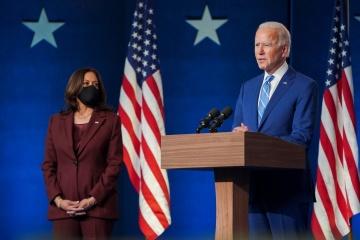 Biden: Estados Unidos nunca reconocerá la supuesta anexión de Crimea por parte de Rusia