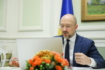Ukrainian PM to hold extraordinary government meeting