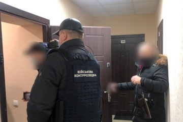 Staatsverrat: SBU entlarvt einen Offizier der Nationalgarde
