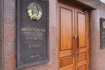 El Exteriores de Belarús entrega una nota al Embajador de Ucrania