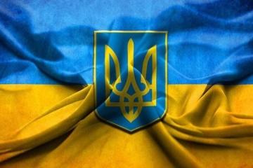 Ukraine withdraws from CIS antimonopoly policy treaty