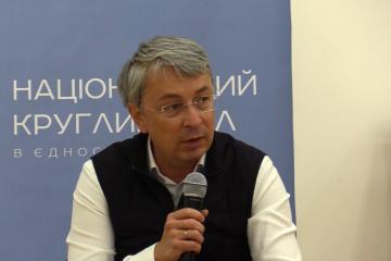 Tkachenko: Ucrania tiene productores de dibujos animados que crean un producto competitivo en el mercado mundial