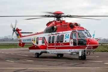 Rescatistas ucranianos reciben el quinto helicóptero Airbus