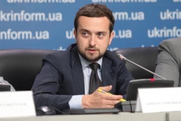 ウクライナ国会解散・総選挙は検討されていない=大統領府副長官