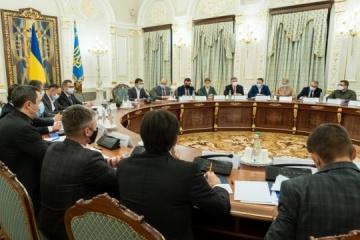 ゼレンシキー大統領、汚職対策会議を開催 憲法危機脱出計画を発表