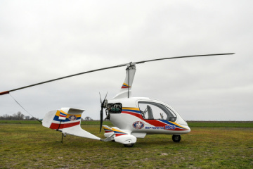 First Ukrainian gyrocopter undergoing testing