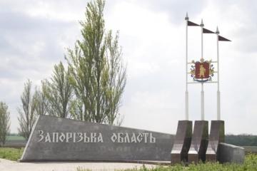 Три мобільні оператори надаватимуть цифрові рішення для розвитку Запорізької області