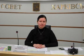 Нова очільниця Харківської ОДА визначила три пріоритети в роботі