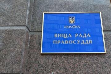 У ВРП відреагували на заяву суддів ВАКС про втручання