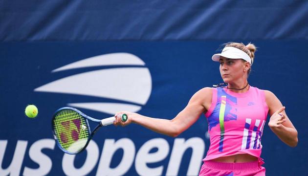 Kostyuk pasa a las semifinales del torneo ITF en Tyler