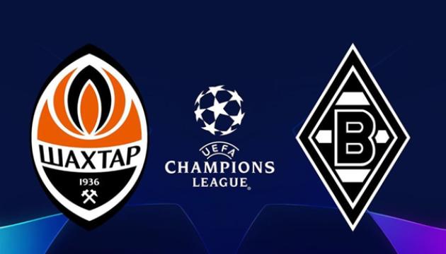 Букмекери дали прогноз на матч «Шахтар» - «Боруссія» у Лізі чемпіонів УЄФА