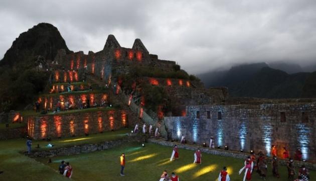 Мачу-Пікчу знову відкрили для туристів