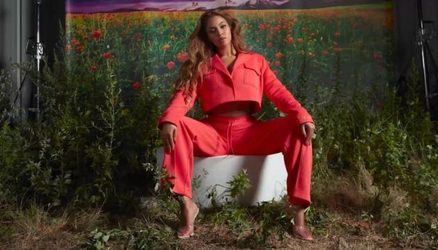 Зірковий мед: Beyoncé на карантині зайнялась бджільництвом