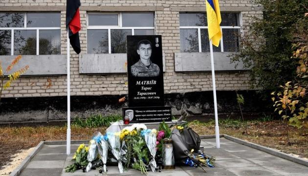 На Луганщині відкрили пам'ятний знак Герою України Тарасу Матвіїву