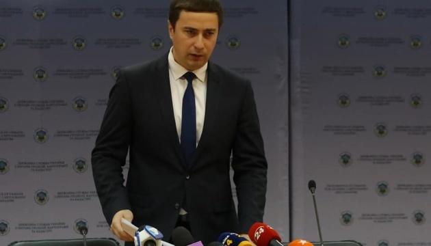 Глава Госгеокадастра считает, что КСУ не сможет остановить земельную реформу