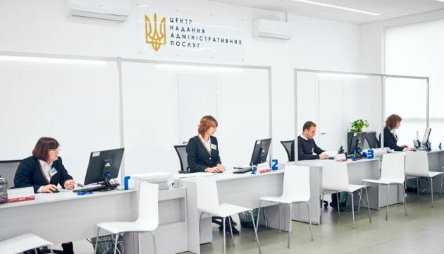 Україна відкриє 10 листопада КПВВ у Щасті та Золотому