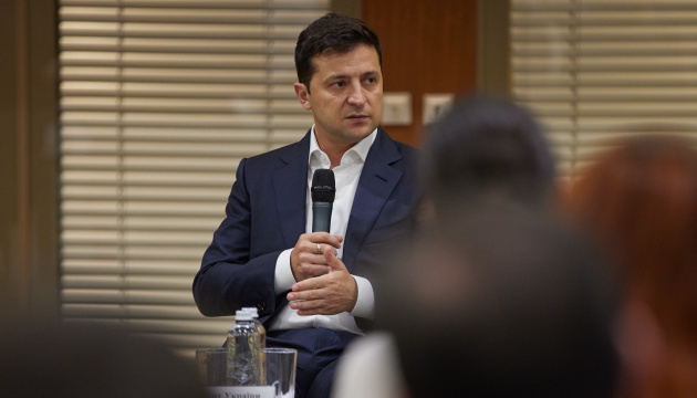 Constitutional Court judges should draw conclusions and resign - Zelensky