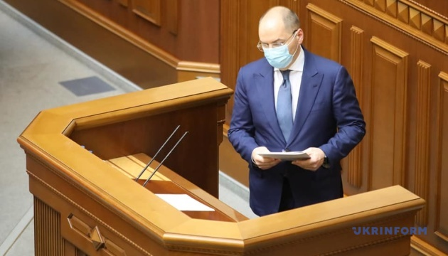 Уряд продовжить фінансувати лікування хворих на COVID-19 та надбавки медикам – Степанов