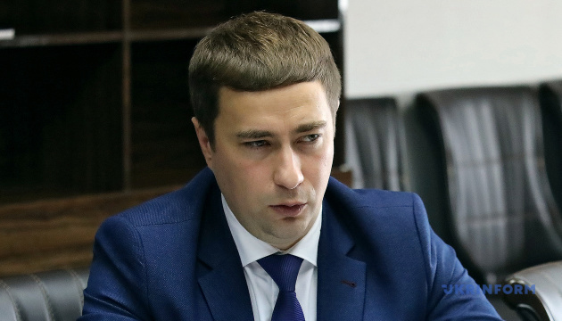 У Держгеокадастрі анонсували ліквідацію Головних управлінь в областях та Києві