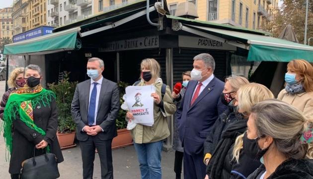 Аваков у Мілані: Сподіваємося, це буде останнє рішення суду щодо Марківа