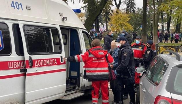 Учаснику акції біля Верховної Ради стало зле, його госпіталізували