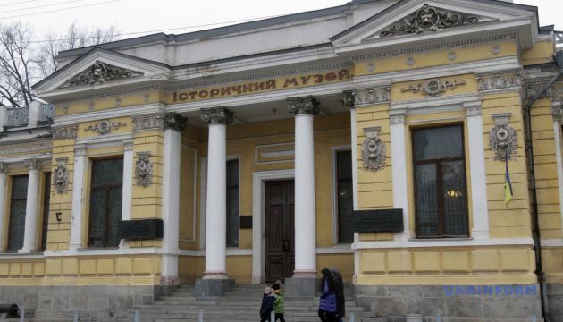 В историческом музее Днипра