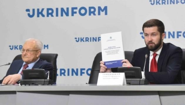 Эксперты подготовили доклад о вооруженной агрессии РФ против Украины