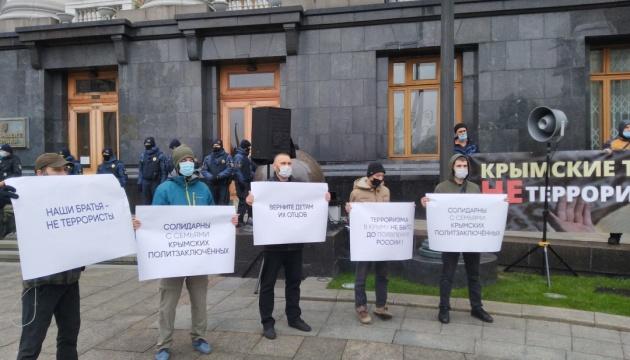 На Банковій пройшла акція солідарності з кримськими політв'язнями