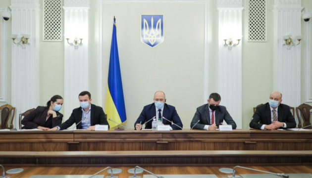 PM Shmyhal: Ukraine uses global best practice to reform state-owned enterprises