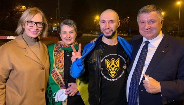 Vitaly Markiv  acquitté en appel