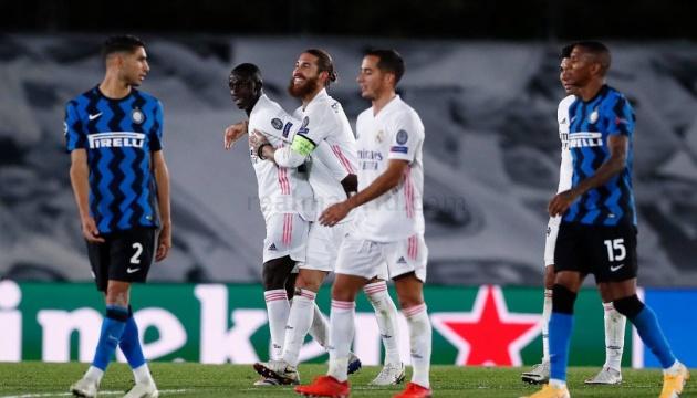 «Реал» обыграл «Интер» в матче Лиги чемпионов УЕФА