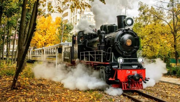 В музей детской железной дороги в Киеве можно будет бесплатно
